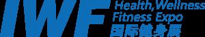 IWF SHANGHAI Fitness Expo